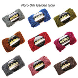 SILK GARDEN SOLO  10Ply/Aran/Worsted 50g/100m balls CHOOSE COLOUR
