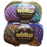 OBI - Self Striping 12 ply/Chunky/Bulky wool/silk/mohair - Ball 100g/269m CHOOSE COLOUR