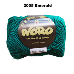 SILK GARDEN LITE SOLO  8Ply/DK/Lt Worsted 50g/125m balls CHOOSE COLOUR