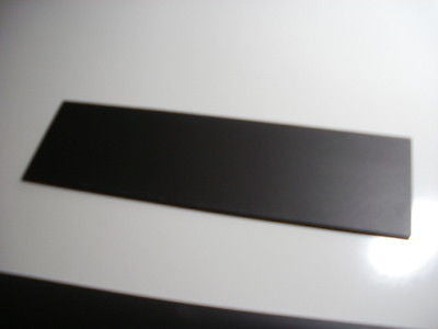 Quality gate barrier, black silicone rubber strip blade. 150mm deep X 1000mm long.
