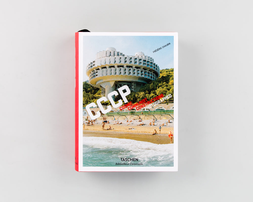 CCCP: Cosmic Communist Constructions Photographed by Frédéric Chaubin - Cover