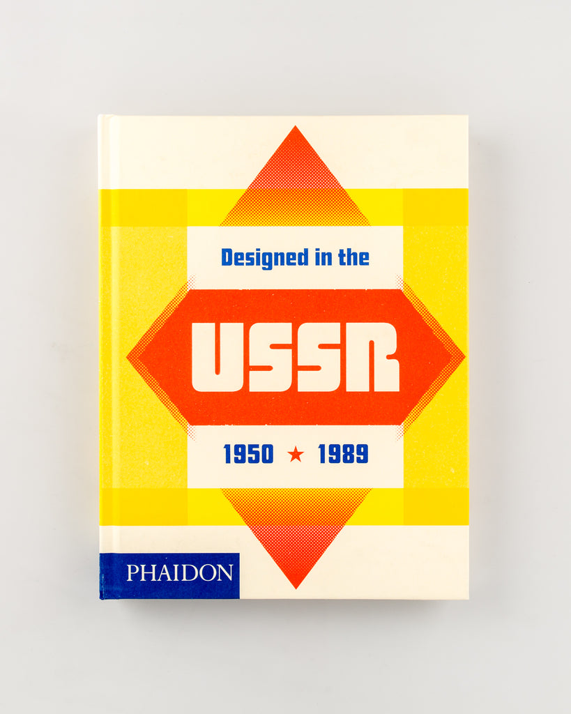 Designed in The USSR - 1