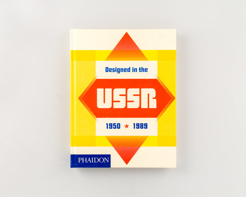Designed in The USSR - Cover