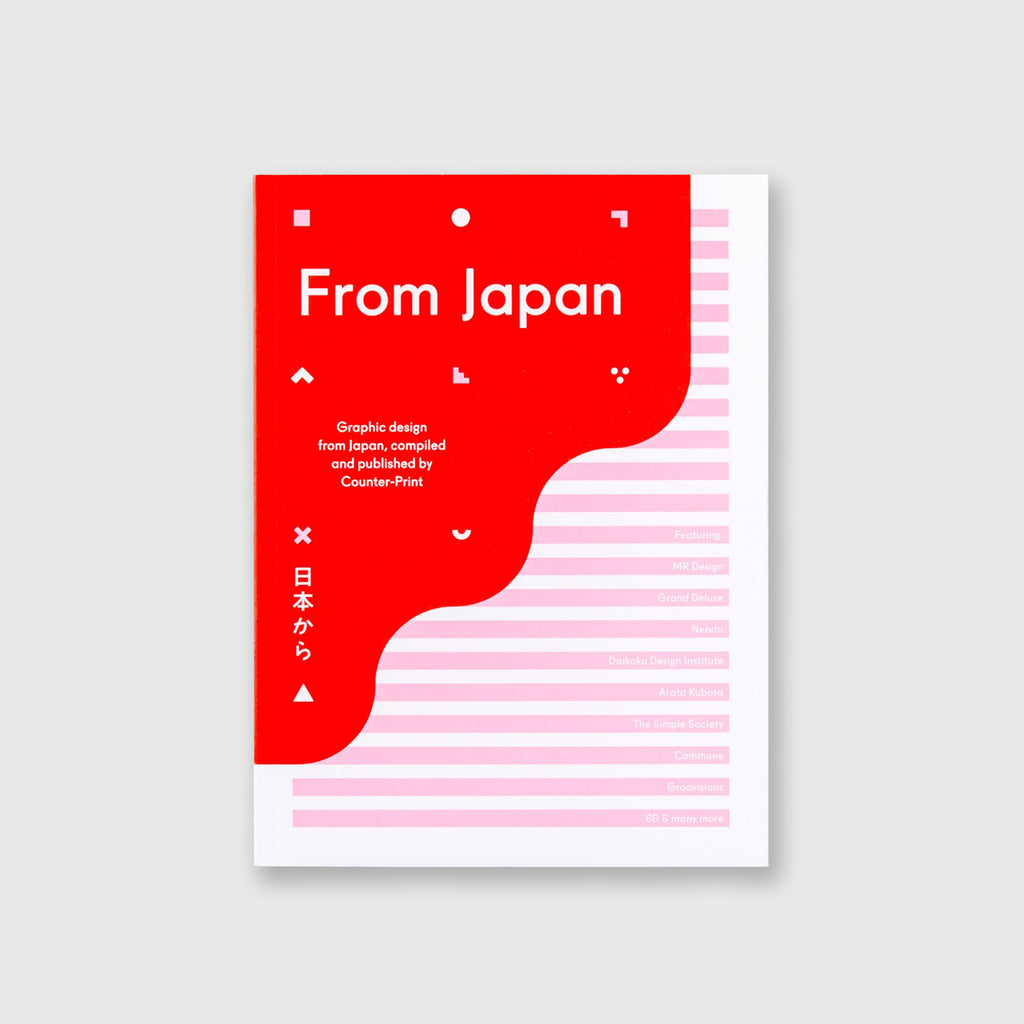 From Japan by Counter-Print - 142