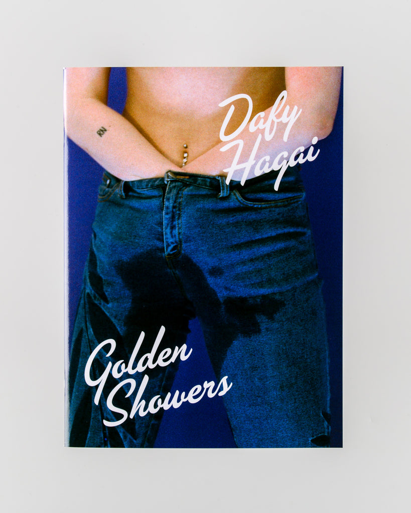 Golden Showers (Signed) by Dafy Hagai - 19