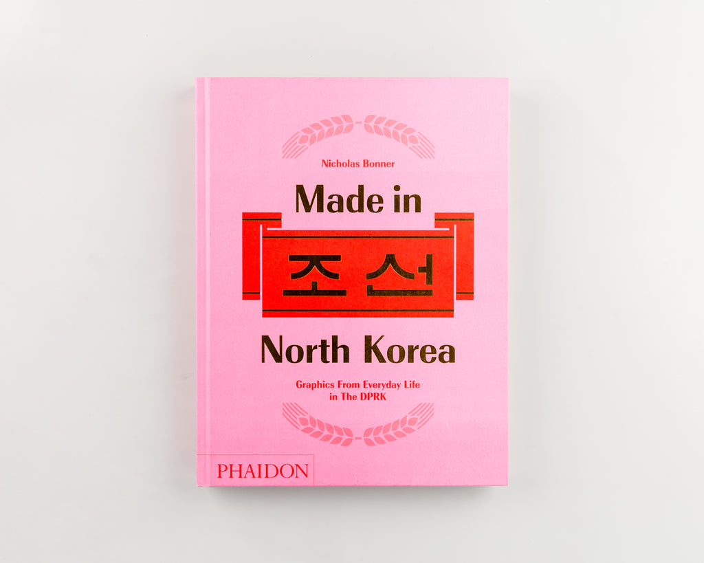 Made In North Korea by Nick Bonner - Cover