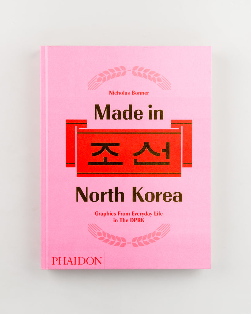 Made In North Korea by Nick Bonner - 498