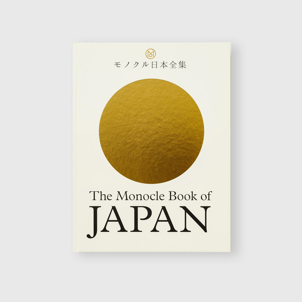 The Monocle Book of Japan by Monocle - 4