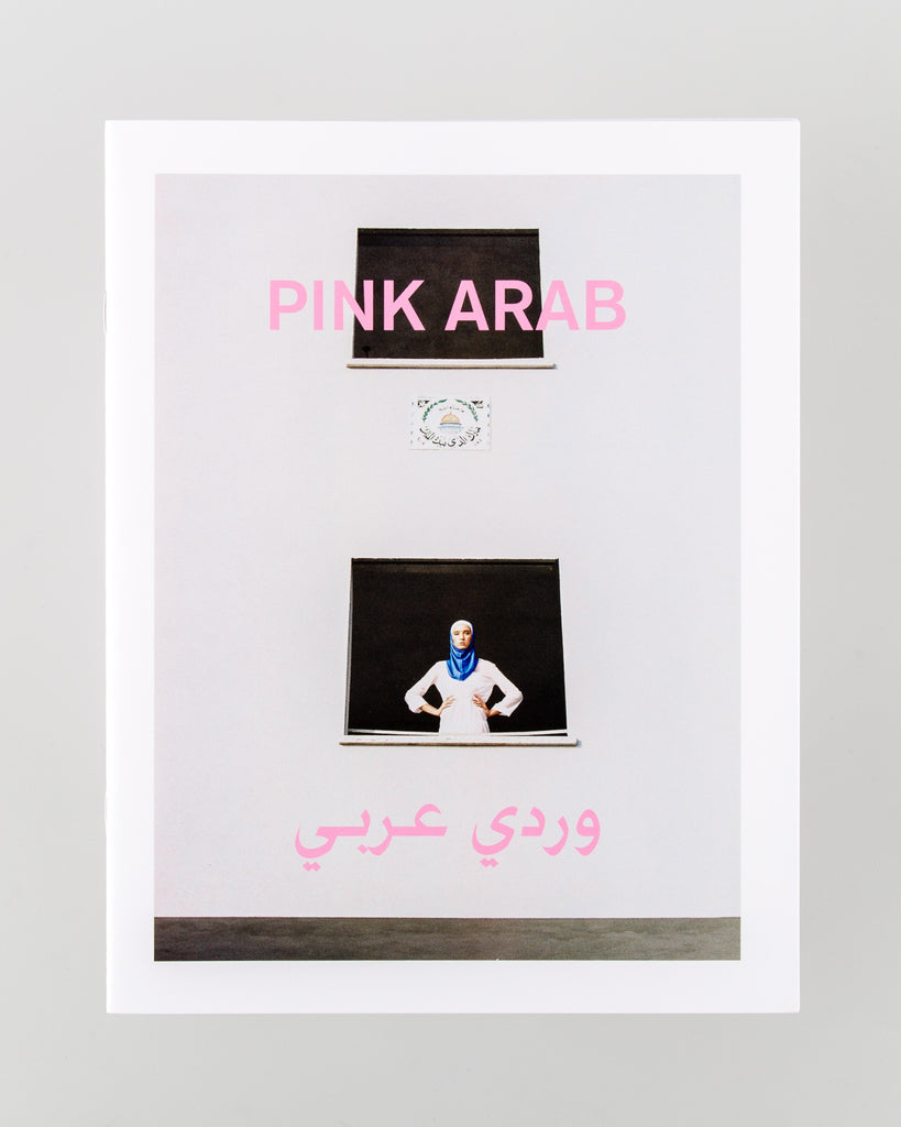 Pink Arab by Dafy Hagai - 12