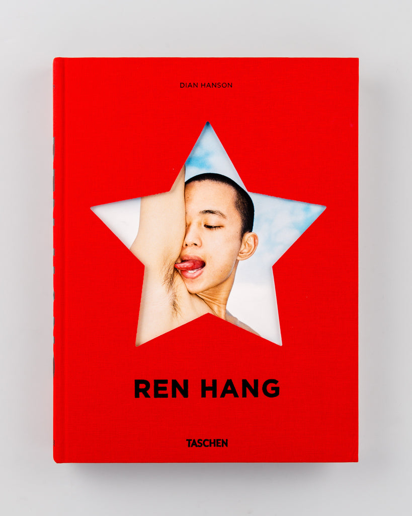 Ren Hang by Ren Hang - 424