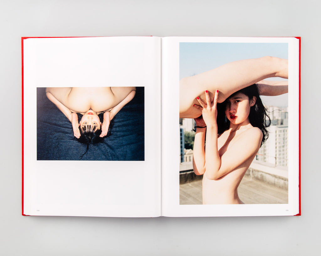 Ren Hang by Ren Hang - 6
