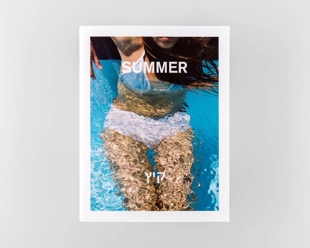 Summer by Dafy Hagai - Cover