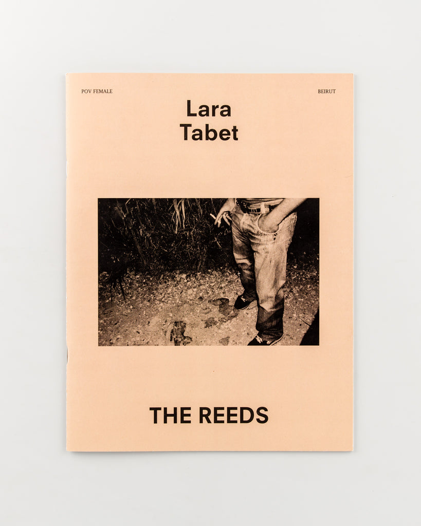 The Reeds by Lara Tabet - 488