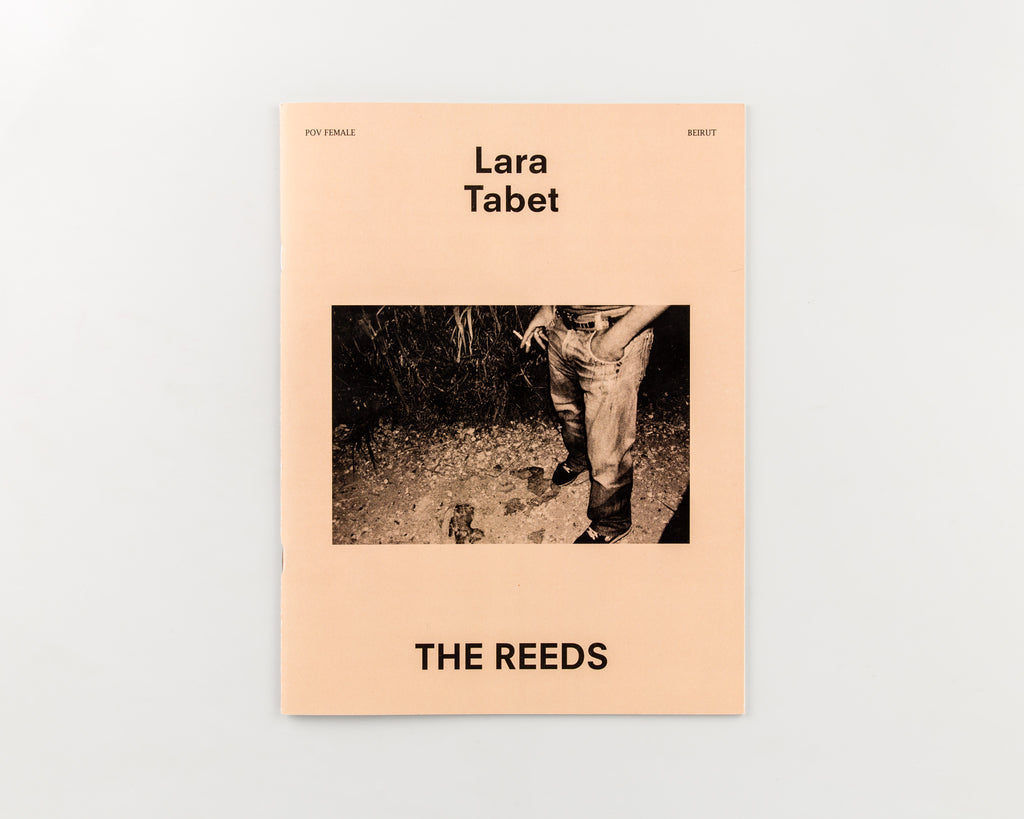 The Reeds by Lara Tabet - Cover