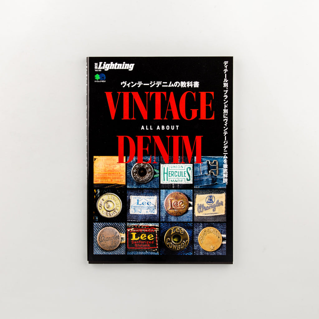 Lightning Magazine 180: All About Vintage Denim - 542