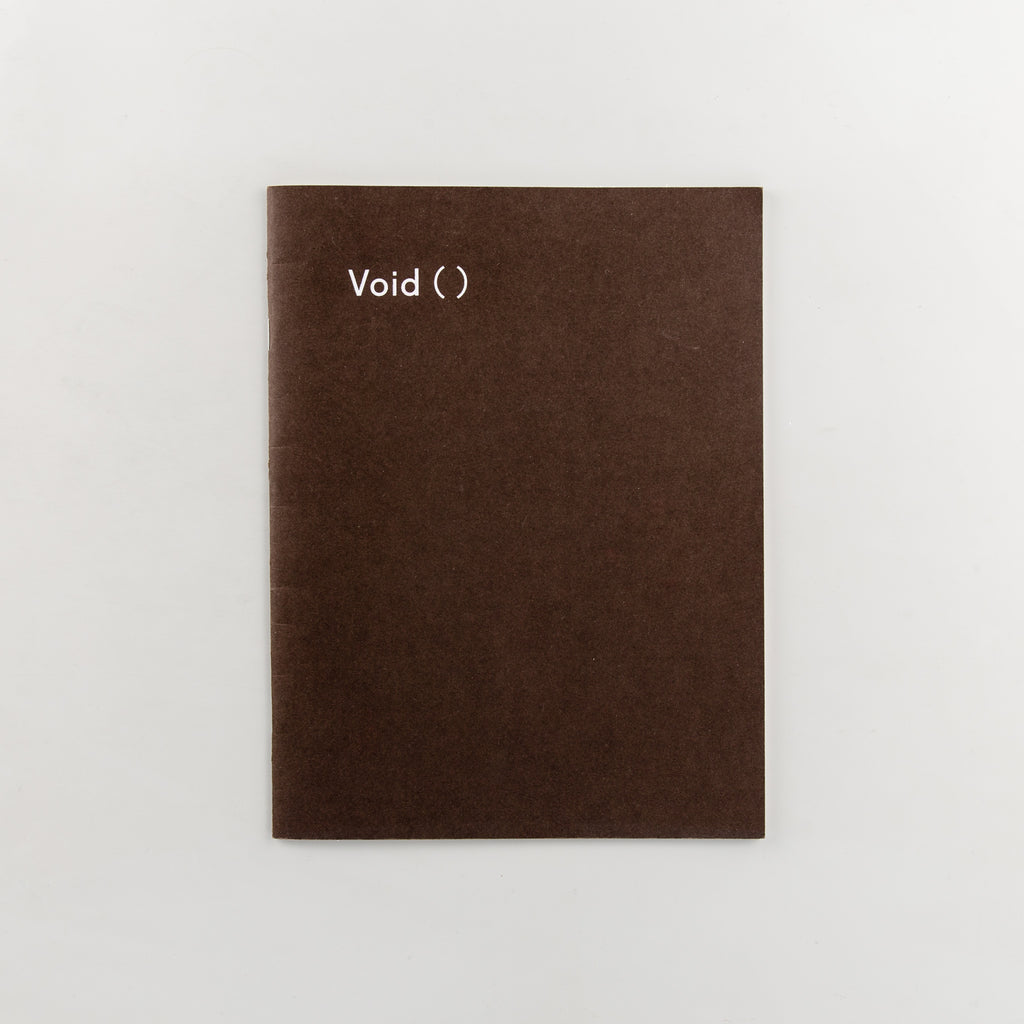 Void ( ) 2 by Joe Gilmore - 1