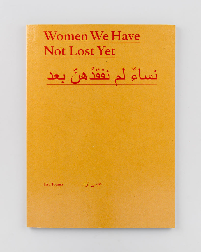 Women We Have Not Lost Yet by Issa Touma - 14