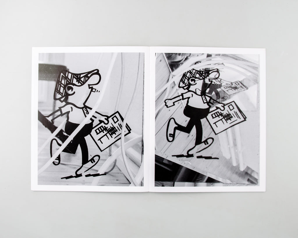 Andy Capp Variations by Torbjørn Rødland - 4
