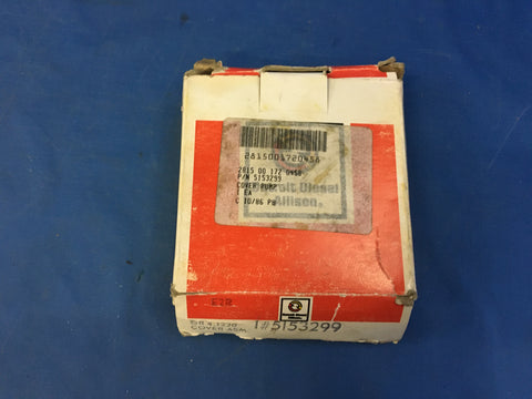 5153299 Detroit Diesel Allison Pump Cover NSN:2815-00-172-0458