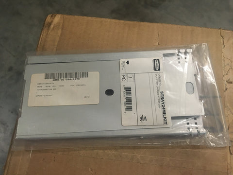 (2) Hubbell Interconnecting Box NSN:6099-01-586-8179 Model:STRAY24MIL