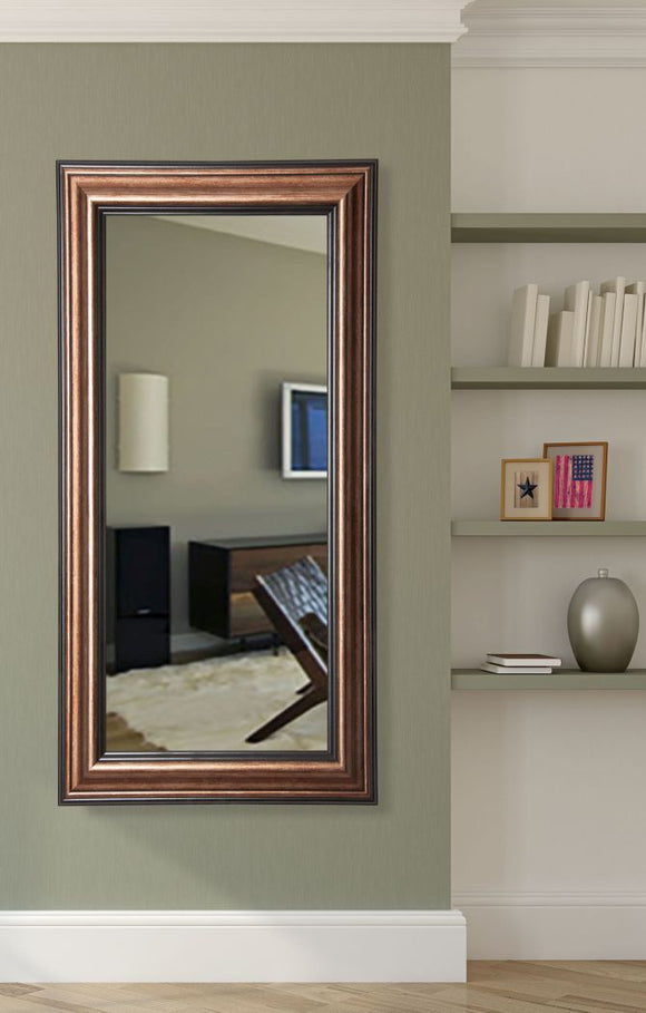 American Made Rayne Canyon Bronze Tall Mirror (R029T) *Suggested Retail*