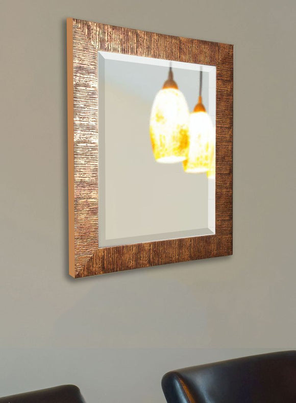 American Made Rayne Safari Bronze Beveled Wall Mirror - R033 ~Suggested Retail~