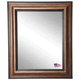 American Made Rayne Canyon Bronze Wall Mirror - V029 ~Suggested Retail~