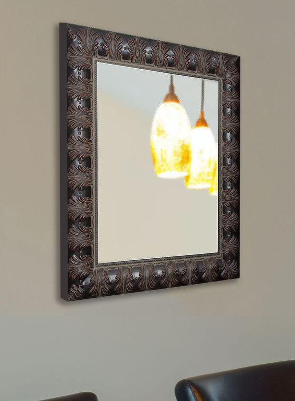 American Made Rayne Feathered Accent Wall Mirror (V049) *Suggested Retail*