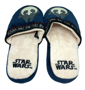 Star Wars Hans Solo Adult Mule Slippers