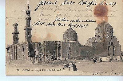 Vintage Postcard of Cairo Mosque Sultan Barkuk $20.00