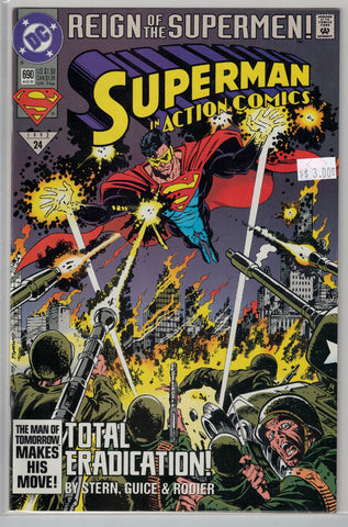 Action Comics Issue #690 DC Comics $3.00