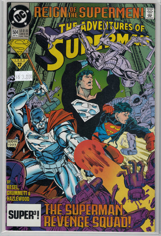 Adventures of Superman Issue # 504 DC Comics $3.00