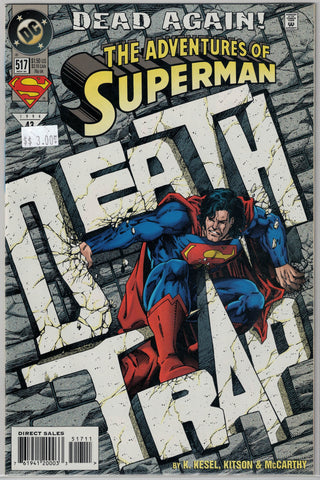 Adventures of Superman Issue # 517 DC Comics $3.00