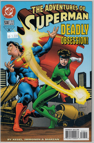 Adventures of Superman Issue # 538 DC Comics $3.00