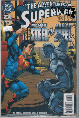 Adventures of Superman Issue # 539 DC Comics $3.00
