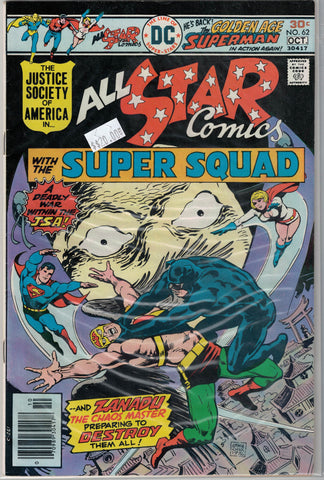 All Star Comics Issue #62 DC Comics  $20.00