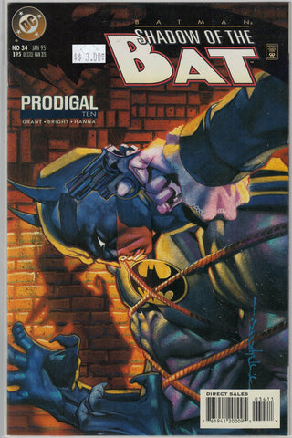 Batman: Shadow of the Bat Issue #34 DC Comics $3.00