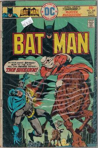 Batman Issue # 268 DC Comics  $9.00