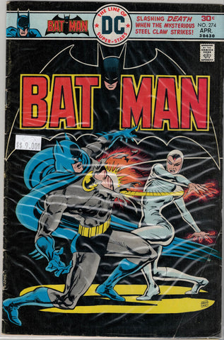 Batman Issue # 274 DC Comics  $9.00