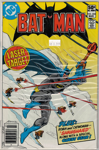 Batman Issue # 333 DC Comics $6.00