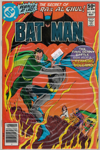 Batman Issue # 335 DC Comics $15.00