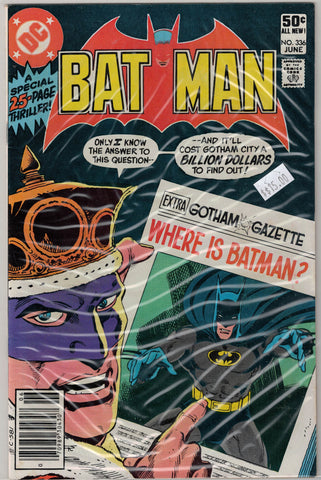 Batman Issue # 336 DC Comics $15.00