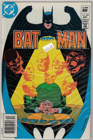 Batman Issue # 354 DC Comics $10.00