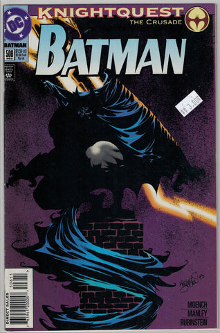 Batman Issue # 506 DC Comics $3.00