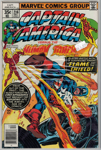 Captain America Issue #216 Marvel Comics $6.00