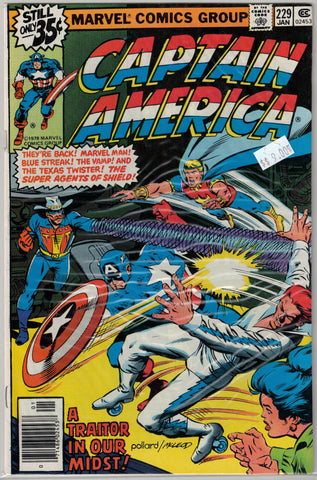 Captain America Issue #229 Marvel Comics $9.00