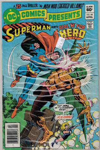 DC Comics Presents Issue # 44  $4.00