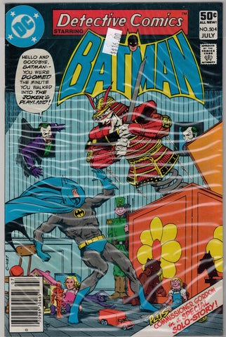 Detective (Batman) Issue # 504 DC Comics  $16.00