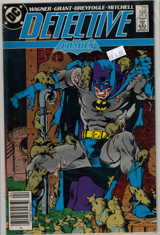 Detective (Batman) Issue # 585 DC Comics $4.00