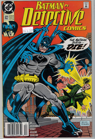 Detective (Batman) Issue # 622 DC Comics $4.00